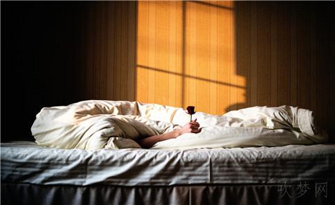 睡眠环境卧室要注