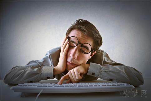 了解你的睡眠质量