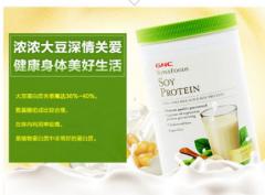 gnc蛋白粉有效吗使