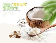 椰子粉的功效与作
