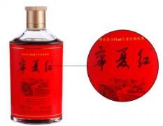 宁夏红枸杞酒有哪