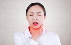 喉咙不痛但又有异