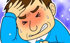 紧张性头痛怎么办深究其疗法较特殊